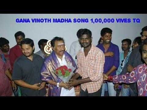 royapuram vinoth gana songs