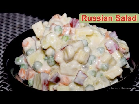 Russian Salad Recipe - Healthy Salad Recipe - Salad Recipe by Kitchen With Amna