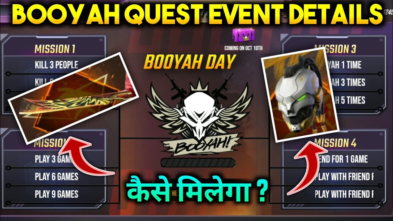 HOW TO COMPLETE BOOYAH QUEST EVENT IN FREE FIRE || FREE FIRE NEW EVENT || BOOYAH QUEST EVENT F.F.