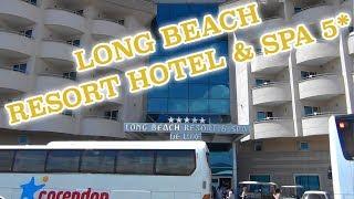 Long Beach Resort Hotel & Spa 5* – Аланья – Лучшие   отели Турции