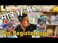 Cheapest Stationary items wholesale Pen, pencil, register, colours | Starting at 1/-Rs | VANSHMJ