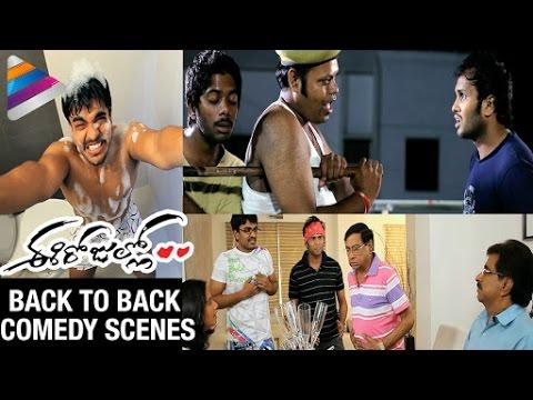 Ee Rojullo Telugu Movie | Back to Back Comedy Scenes | Sree | MS Narayana | Telugu Filmnagar