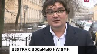 Полковник МВД задержан при получении взятки в Петербурге