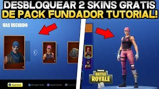 HOW TO UNLOCK THE FREE FUNDADOR SKINS DON'T COME OUT ? FORTNITE TUTORIAL