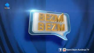 Bazmi Bazm - party 1