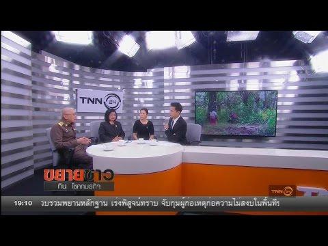 พบโพยโกงข้อสอบสมัยราชวงศ์หมิงและชิง - วันที่ 21 Apr 2017