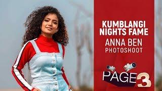 Anna Ben Photoshoot(Kumblangi Nights Fame) - Page 3 - Kappa TV