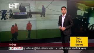 বৃষ্টির জয়!   খেলাযোগ   Khelajog   Sports News   Ekattor Tv