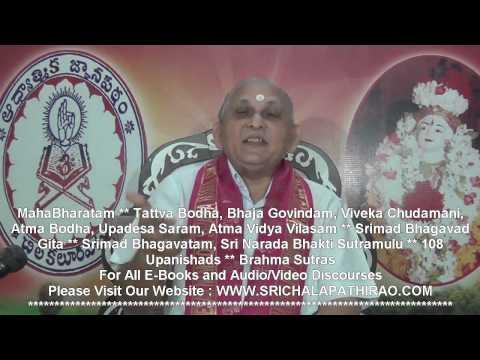 Brahma Sutramulu : Day 01 : Introduction : Sri Chalapathirao