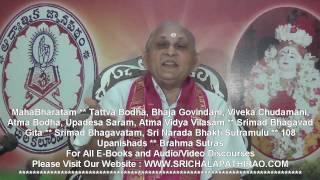 Brahma Sutramulu : Day 01 : Introduction : Sri Chalapathirao : Discourse In Telugu
