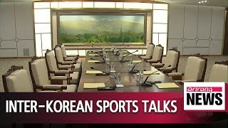 Two Koreas to discuss boosting sports exchanges