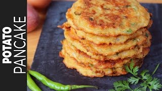 আলুর প্যানকেক | Cheese Potato Pancake | Potato Pancake | Easy Potato Snack Recipe