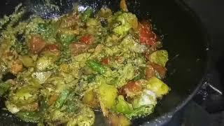 Kalbosh Navaratna || Fish delicacy || Kalbosh Mach || Lip Smacking