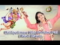 Jaya Kishori Live Bhajan || Mata Siya Jimave ,khila De Halwa Puri || Bala Ji Bhajan || Bhajan Simran video