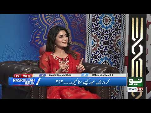 Live With Nasrullah malik - Sunday 24th May 2020