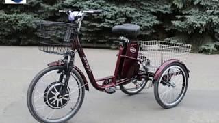 Электровелосипед Vega Happy New