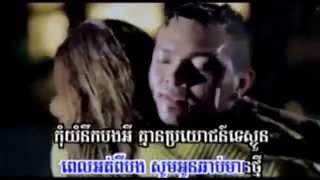 ខឹងឬស្អប់អូនអាចជេរបងបាន Khemarak Sereymon Sunday VCD Vol 163 Khmer Song