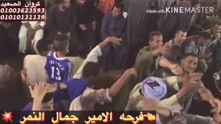 الفنان احمد عادل اغنيه عمي وخالي فرحه جمال النمر الغرابوه دشنا جمهور كبير مع فريق كروان الصعيد