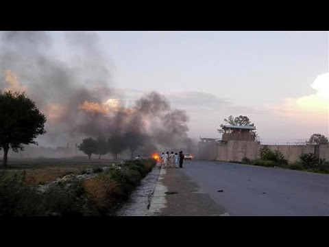 U.S. Drone Strike Kills 17 Civilians, Including First Responders In Afghanistan