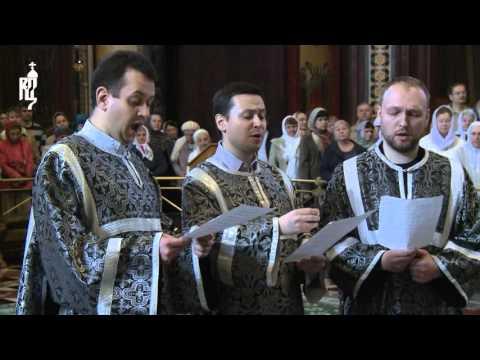 В Великую Субботу Патриарх Кирилл совершил Литургию Василия Великого