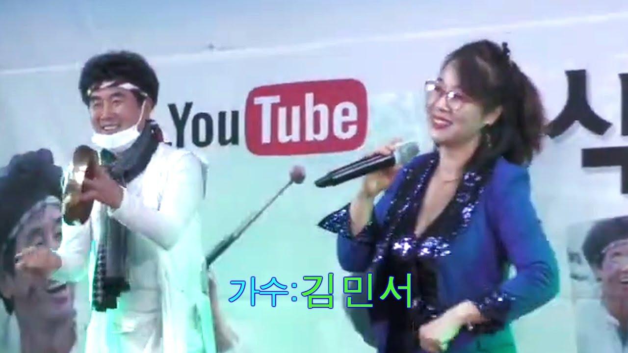 가수김민서 - 트롯 라이브 (시청자 신청곡)