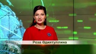 Татарлар 17/07/18 ТНВ