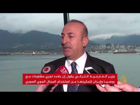 تركيا تحشد لعفرين وتنسق مع موسكو  - نشر قبل 19 دقيقة