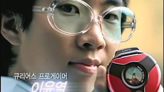 팬택 큐리텔 3D 게임폰 2004 광고