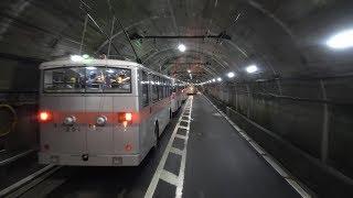 【4K後方展望】黒部の地下鉄?!関電トンネルトロリーバス 黒部ダム→扇沢
