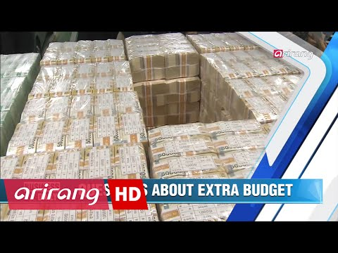 Business Daily(Ep.341) Extra budget debate _ Full Episode
