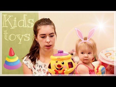 Любимые игрушки ребенка в 1 год / Развивающие игрушки