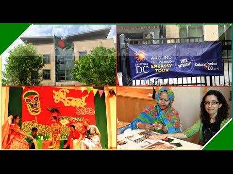 Passport DC around the World Embassy Tour 2014