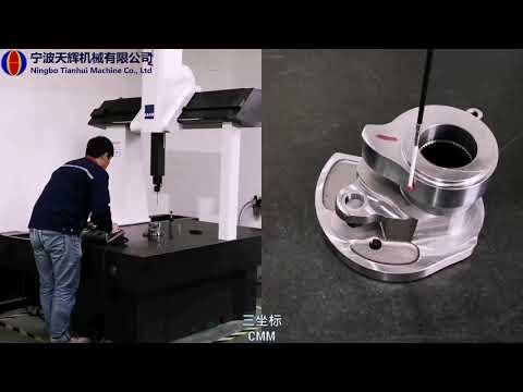 Ningbo Tianhui Machine Co , Ltd  Company Video
