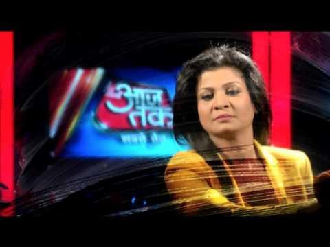 Safaigiri हिन्दी प्रोमो - अंजना ओम कश्यप