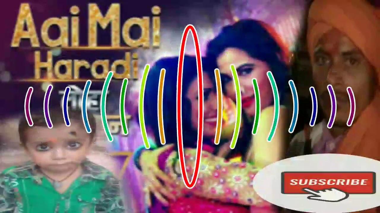 Aai Mai Harad i Aai Mai Hara di 2019 DJ Rajkumar Maurya - DJ
