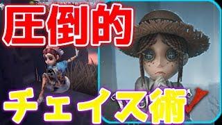 ついに始動…!スマホ版デッドバイデイライト - 第五人格 -日本語版を実...