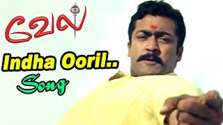 Vel | Tamil Movie Video Songs | Vel Movie Songs | Indha Ooril Video Song | Suriya Songs | Yuvan hits
