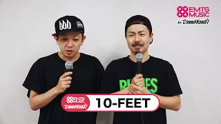 COMIN'KOBE17の出演アーティストからコメントMOVIEが到着! ①☆ライブの...