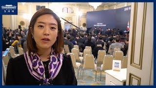 [LIVE] 문재인 대통령 신년 기자회견, 신년사 예고 방송