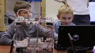 видео Центр 3D-прототипирования