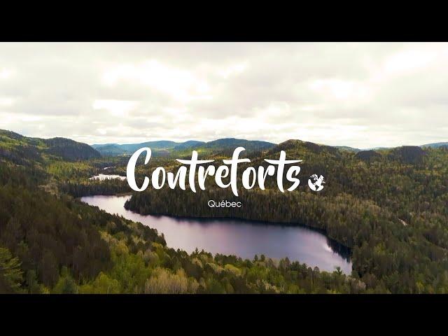 Sentier des Contreforts, région Lanaudière, Québec | C'est Notre Monde