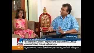 Special Programme on Uthara Unnikrishnan