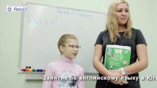 """Урок """"What is it?"""" Юго-Западный филиал ЛЦ ReloD (г. Киров)"""
