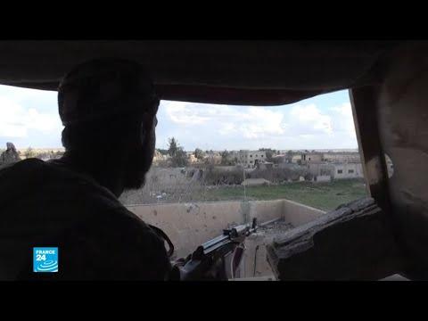 ماذا تبقى من تنظيم -الدولة الإسلامية- في سوريا؟