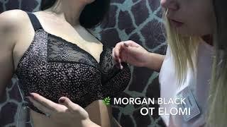 Обзор бюстгальтера  Morgan от Elomi