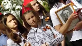 """МОУ """"Узуновская СОШ"""" 9Б класс. Выпуск 2018"""