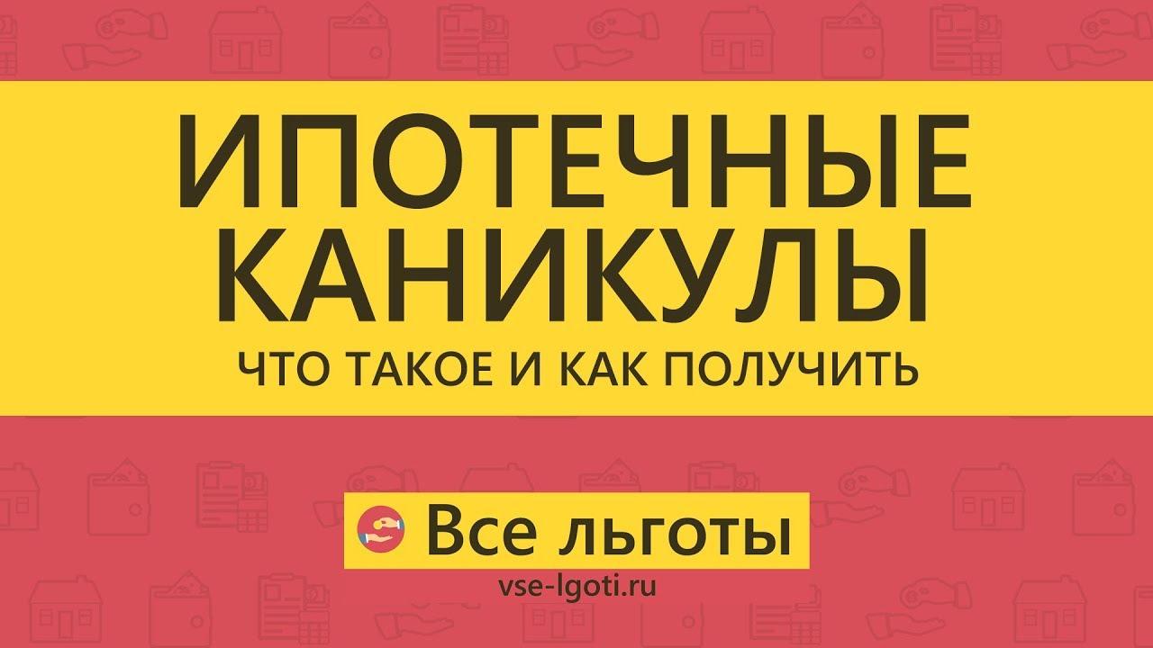 официальный сайт сбербанка россии главная страница написать