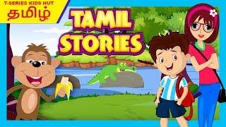 Tamil Storytelling - Tamil Stories || Tamil Stories For Kids - Kids Hut Tamil Stories