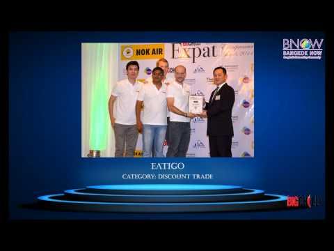 Expat Entrepreneur Awards 2014 (Highlight reel of the awards night)