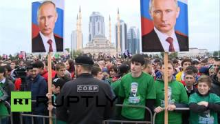 Russia: Putin's B'DAY draws over 100,000 in Chechnya